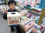 宮城米キャンペーン