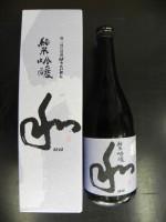 東三河の地酒 蓬莱泉 和(関谷醸造)